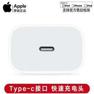 Apple 苹果 Apple苹果原装PD充电器 (白色)