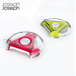 Joseph Joseph  水果去皮器