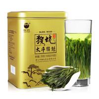 猴坑 绿茶茶叶 (0.250kg、特级)