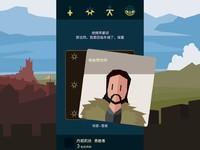 《王权:权力的游戏》iOS剧情卡牌游戏
