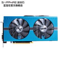 Sapphire 蓝宝石 超白金 极光特别版 RX590 显卡 (8GB)