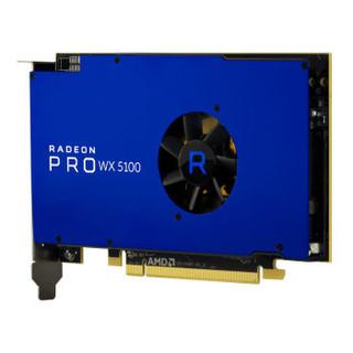 AMD RADEON PRO WX 5100 显卡 (8GB)