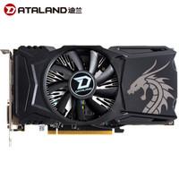 DATALAND 迪兰 超能 RX550 显卡 (4GB)