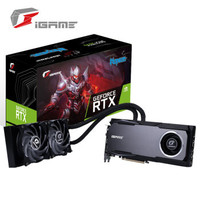 COLORFUL 七彩虹 iGame RTX 2080 Ti Neptune OC 显卡 11GB