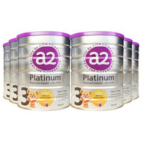 a2 艾尔 白金版 婴儿配方奶粉 新版 3段 900克 6罐装