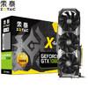 ZOTAC 索泰 X-GAMING OC S3 GTX1060 显卡 (6GB)