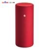小度智能音箱Pro 百度旗下人工智能硬件 wifi/蓝牙音箱 海量资源 儿童模式 AI音响 中国红(外接电源) 249元