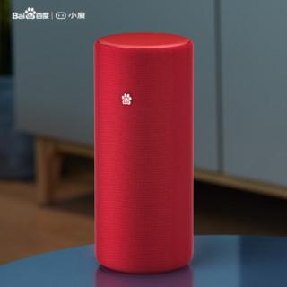 小度智能音箱Pro XDH-06-A3 (中国红)
