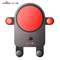 小度智能车载支架 XD-SH-C2 标准版 (红色)