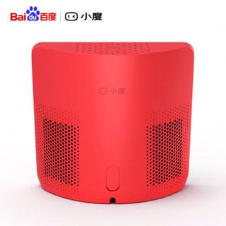 小度在家 1S 智能音箱 NV6001 (珊瑚红)