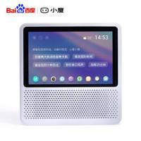 小度在家 1S 智能音箱 NV6001 (珍珠白)