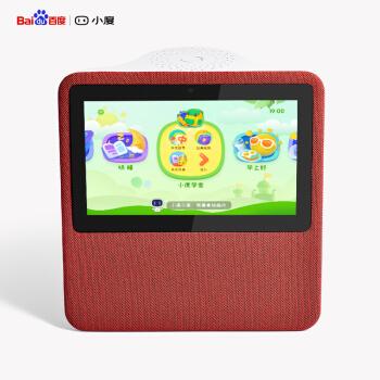 小度在家1C 高清大屏 触屏智能音箱 蓝牙音箱 视频通话 故事机 平板 音响 小度在家  红色
