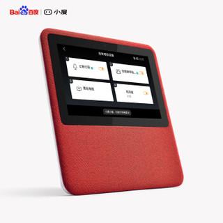 小度在家 1C 智能音箱 NV6101 (摇滚红)