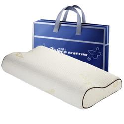 Aisleep 睡眠博士 升级版B型慢回弹护颈枕豪华成人款 60*30*7/10cm *2件