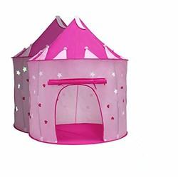 缘诺亿 宝贝私人房间 儿童城堡蒙古包游戏帐篷