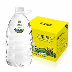 天地精华 天然矿泉水大桶4L*4桶 规格可选 (4桶, 1箱) *2件