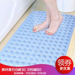 宝优妮浴室防滑垫厕所防水垫子洗澡间淋浴吸盘按摩脚垫卫生间地垫 浅蓝 71x35.5cm *3件