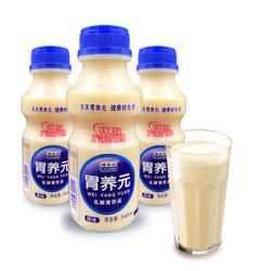 绿林贝 LVLINB 胃养元 乳酸菌饮品340ML*12瓶