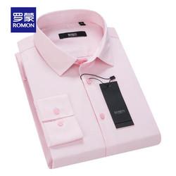 Romon 罗蒙 长袖衬衫中青年秋季新款衬衣纯色工装正装寸衫