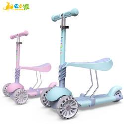 巴巴泥 (barbne)儿童滑板车