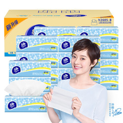 维达抽纸整箱24包实惠装纸巾官方纸抽包邮促销家庭装餐巾纸家用