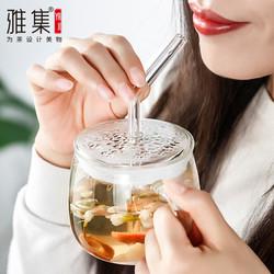 雅集 茗果吸管玻璃杯 400ml