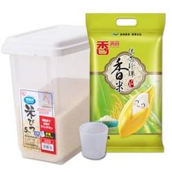 香满园优选珍珠香米大米5kg 爱丽思5kg米桶MRS-5
