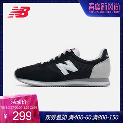 New Balance NB官方男鞋女鞋板鞋休闲鞋U220DA复古鞋简约休闲鞋