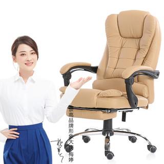 奈高电脑椅老板椅午休椅办公椅职员椅可躺升降座椅人体工学椅-卡其色