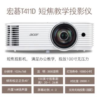 acer 宏碁 T411D 短焦投影机 (40-300英寸、3500、1920X1080dpi)