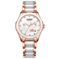 Rausch 劳士 L2609S-MRW 机械陶瓷镶钻钟表 简约间玫白