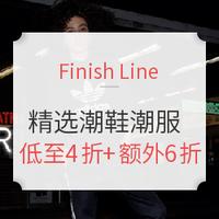 海淘活动:Finish Line官网 精选adidas、Champion等潮鞋潮服
