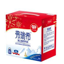 卫岗 弗瑞希瑞士酸奶风味发酵乳 200g*12盒