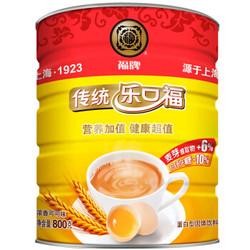 福 乐口福 浓香可可味 蛋白型固体饮料 800g *6件