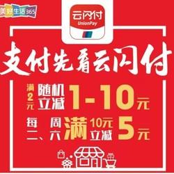 限宁波地区 中国银行 刷手机银行二维码