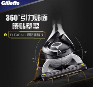 Gillette 吉列 引力盒套装 锋隐致护版(1刀架+5刀头+磁力底座+剃须啫喱170g)