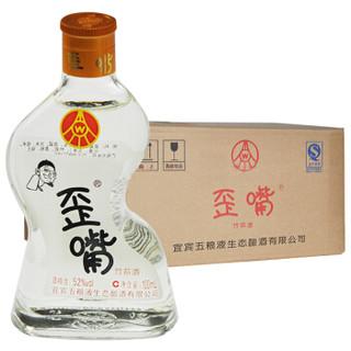 WULIANGYE 五粮液 歪嘴白酒 (箱装、浓香型、50度以上、100ml*24)