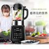 TIJUMP 天骏 TJ-HG131D 料理机 399元包邮(需用券)