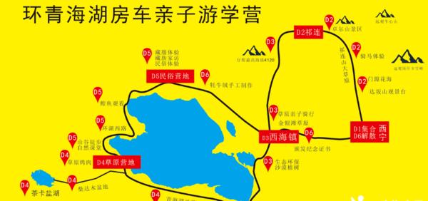房车露营去!青海/云南/海南/上海/苏州/杭州5-6天房车露营