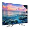 京东PLUS会员:Hisense 海信 HZ55U7E 4K液晶电视 55寸 6399元(需用券)