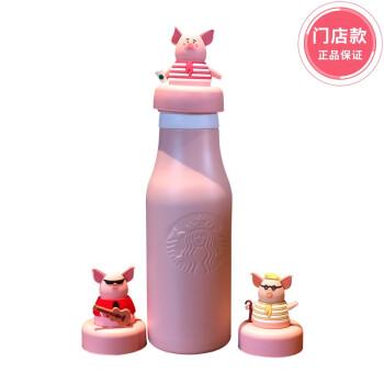 STARBUCKS 星巴克 陶瓷保温杯 473ml 粉色