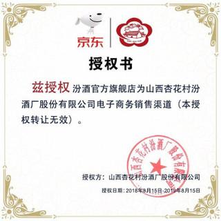 FENJIU 汾酒 白酒 (箱装、清香型、53度、 500ml*12瓶)