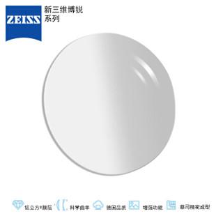 ZEISS/蔡司 1.60 非球面 钻立方防蓝光膜 防蓝光 近视 远视 树脂镜片 一片装