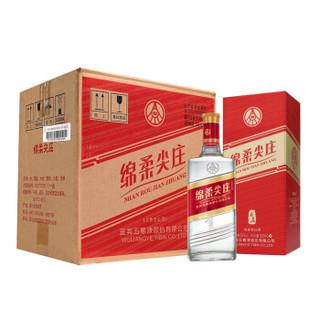 五粮液股份公司出品 绵柔尖庄(新盒装161) 50度浓香型白酒 500ml*6瓶 整箱装(限plus,需用券)