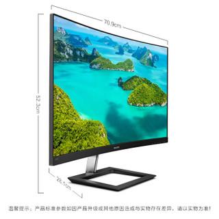 PHILIPS 飞利浦 328E1CA 31.5英寸显示器 3840×2160 60HZ 1800R VA 120.5%sRGB