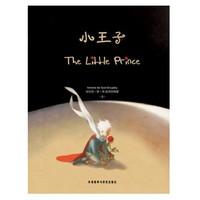 《小王子》(双语插图版)Kindle电子书
