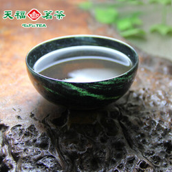 TenFu 天福茗茶墨绿玉石枫叶杯