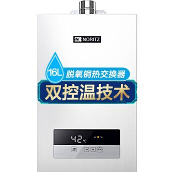 NORITZ 能率 GQ-16JD01FEX(JSQ31-JD01)燃气热水器 16升