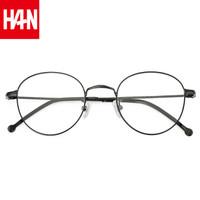 HAN近视眼镜框架41024+1.60防蓝光镜片