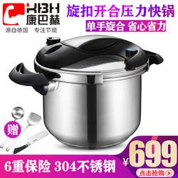 康巴赫(KBH)不锈钢压力锅 高压锅 压力煲 22cm 6L